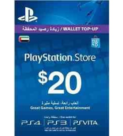 PlayStation Card $20 UAE