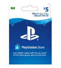 PlayStation Card $5 KSA