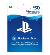PlayStation Card $50 KSA