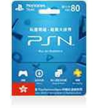 PlayStation Card 80 Hong Kong