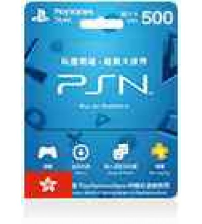 PlayStation Card 500 Hong Kong
